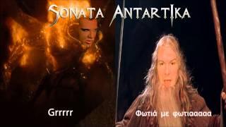 Sonata antartika - fwtia me fwtia (kiamos power metal cover)