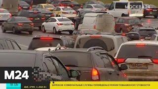 Фото В ЦОДД призывали водителей не выезжать на летней резине - Москва 24