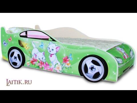 """Детская кровать-машина Китти. Интернет-магазин """"Лайтик"""". Отзыв"""