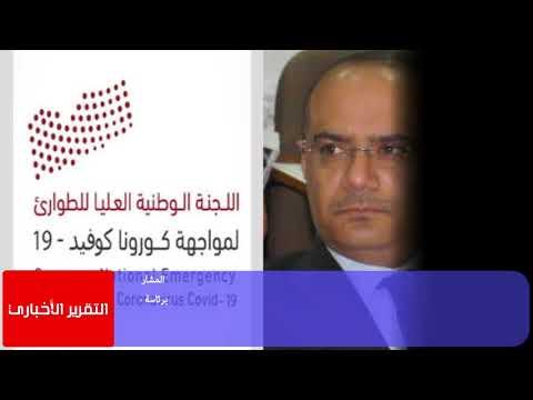 ملخص انجاز شهر إبريل2021 لمعالي وزير التخطيط والتعاون الدولي الدكتور واعد باذيب.