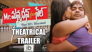 Mr. Manmadhan For Sale theatrical trailer - idlebrain.com