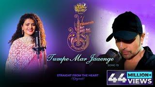 Tumpe Mar Jaaenge (Studio Version) |Himesh Ke Dil Se The Album| Himesh Reshammiya | Palak Muchhal |