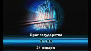 """""""Заряженное кино"""" на СТС"""