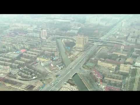 Tianjin Tower - China