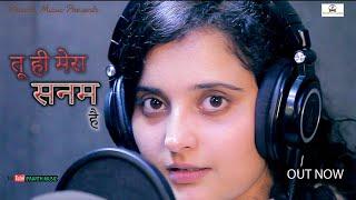 TU HI MERA SANAM HAI- singing masti in studio verson shiva choudhary#hindi love song#tr#pradeep sonu