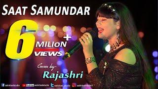 Saat Samundar Paar - Vishwatma (1992)  | Cover Song Rajashri Bag