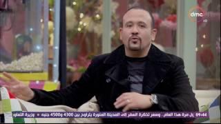 ده كلام - هشام عباس و