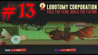 Giant Carp Struggles   Lobotomy Corporation   13