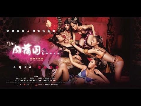 Фильм секс и дзен экстремальный экстаз смотреть онлайн
