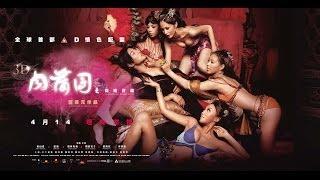 Секс и Дзен в 3D (трейлер)