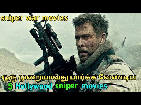 Hollywood Best Sniper Related Action Movies In Tamil Tubelight