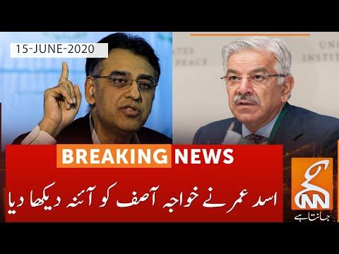 Asad Umar responds