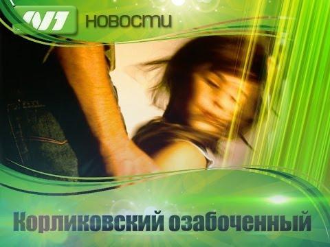 секс знакомство г. нижневартовск