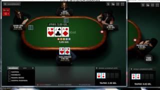 adjarabet poker kaxa vardidze