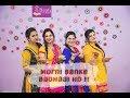 Morni Banke | Badhaai Ho | Tanishk Bagchi | Neha Kakkar | Ayushmann K, Sanya M | Beats Studio Whatsapp Status Video Download Free