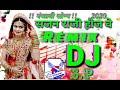 Sajan  Razor Ho Jaye Hard Dholki Remix 2020/Sajjan Raazi Ho Gaye √New Punjabi Song  2020/Dj Shankar