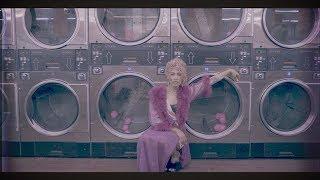 Nikki Jean - Pink Lemonade (Official Video)