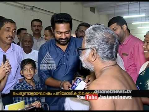 Asif ali visits patients in Kannur district hospital with sweets on Eid al-Fitr