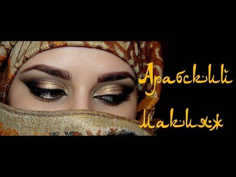 Вечерняя прическа и макияж smoky eyes для Надежды