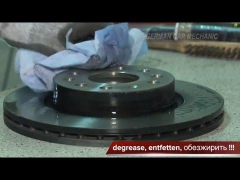 [ VOLKSWAGEN GOLF 5 ] замена передних тормозных колодок и дисков.How To Replace Disc Brakes.