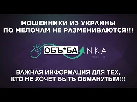 украинский чат чат знакомств чат