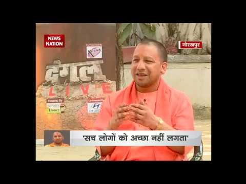 Question Hour: BJP's win will pave way for construction of Ram Temple: Yogi Adityanath