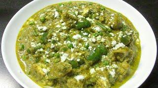 Vegetable Hyderabadi Recipe - Restaurant Style Spicy Veg Hyderabadi Recipe - Hyderabad Style Recipe