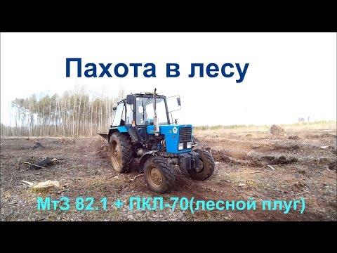 Тракторы МТЗ-80, МТЗ-82, МТЗ-