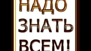 Простой заработок в Интернете . Вывел 1000 рублей . Как заработать на Qiwi и WebMoney Кошелёк