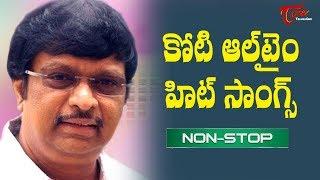 Koti All Time Hit Telugu Movie Video Songs Jukebox   TeluguOne