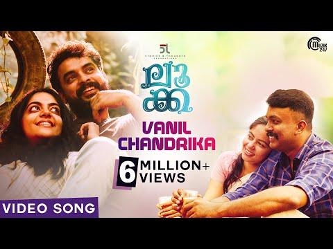 Baixar LUCA | Vanil Chandrika Song Video | Tovino Thomas, Nithin George, Neethu Bala | Sooraj S Kurup | HD