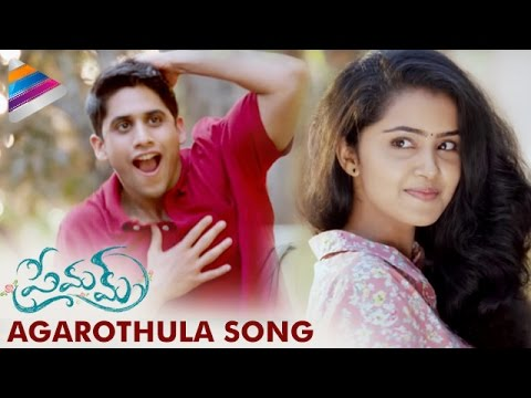 Premam Songs | Agarothula Video Song Trailer | Naga Chaitanya | Shruti Haasan | #Premam Telugu Movie