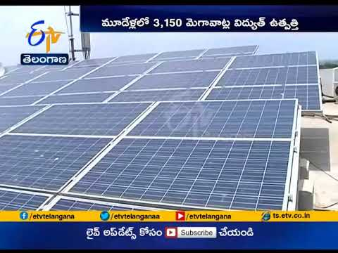 Solar Power generation | govt Special Focus | Across The State