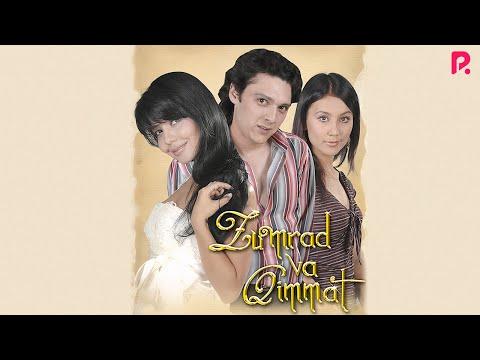 Zumrad Va Qimmat (o'zbek Film) | Зумрад ва Киммат (узбекфильм)
