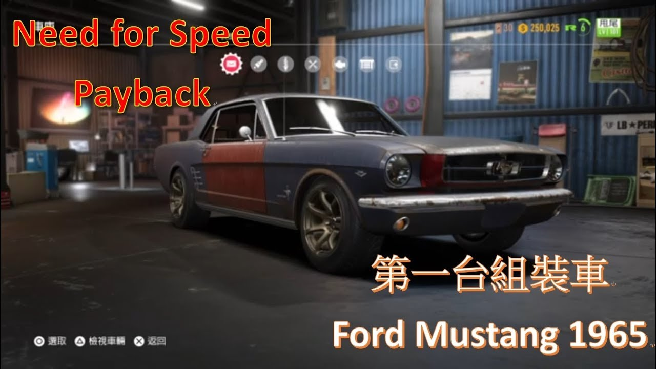 ps4 ford mustang 1965 need for speed payback. Black Bedroom Furniture Sets. Home Design Ideas