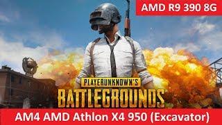PUBG - Athlon X4 950 | R9 390 8G - Solo TPP - Ultra Settings (видеокарта после 1,5 года майнинга)
