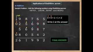 Magic Tricks for addition using Vedic Math
