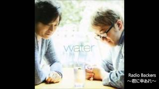 タオルズ メジャー復帰! 2013年9月25日(水)「water」リリース】 テイ...