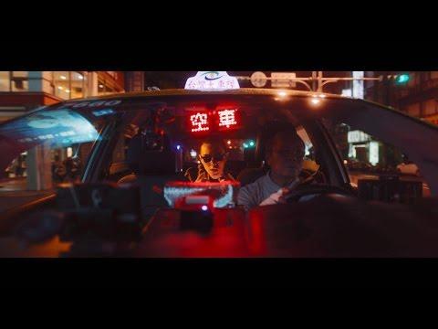 Khalil Fong (方大同) - All Night  ft. Diana Wang (王詩安) Official Music Video