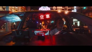 方大同 Khalil Fong -All Night  feat. 王詩安 Diana Wang ( Official MV )