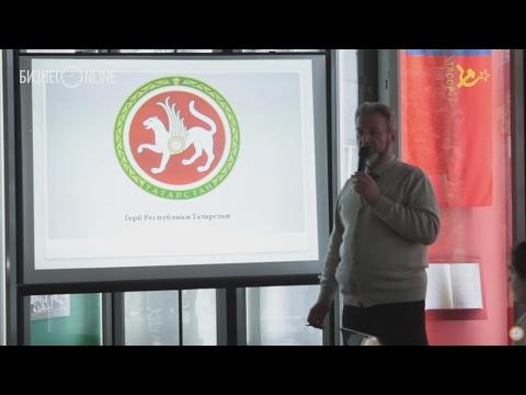 Откуда появился барс на гербе Татарстана?