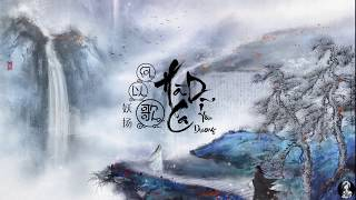 Vietsub || Hà Dĩ Ca - Yêu Dương | 何以歌 - 妖扬 | OST KTT Ma Đạo Tổ Sư