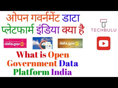 Open Government Data (OGD) Platform India - Explained - In Hindi