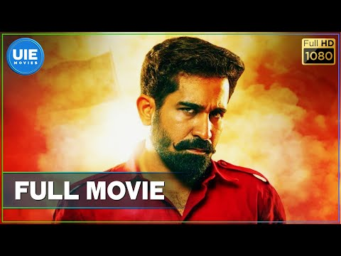 Yaman - Tamil Full Movie | Vijay Antony,...