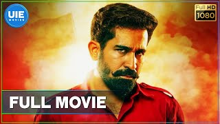 Yaman - Tamil Full Movie | Vijay Antony |  Miya George | Thiagarajan