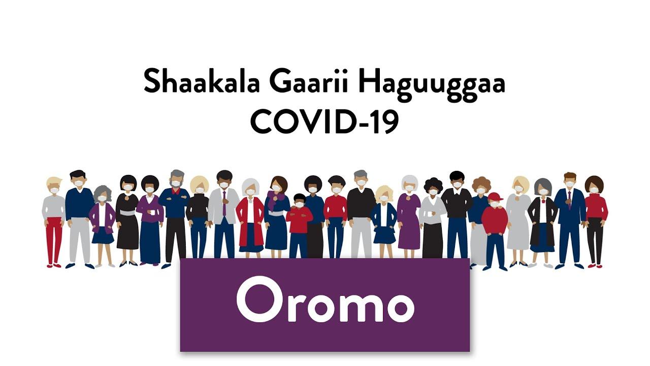 Download Shaakala Gaarii Haguuggaa COVID-19 (Oromo)