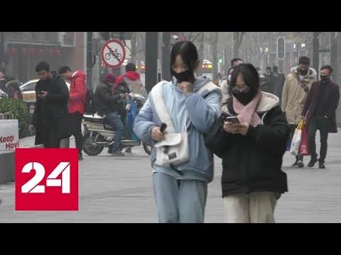 Коронавирус наступает: инфекция вышла из Китая, ВОЗ принимает меры по ее изоляции - Россия 24