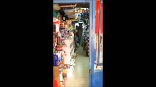 החנות במודיעין