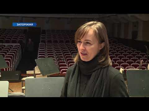 Телеканал TV5: Музиканти запорізького симфонічного оркестру напружено готуються до важливого концерту