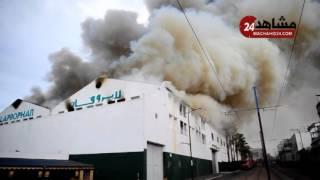 حريق مهول يلتهم شركة للأدوية بالبيضاء!